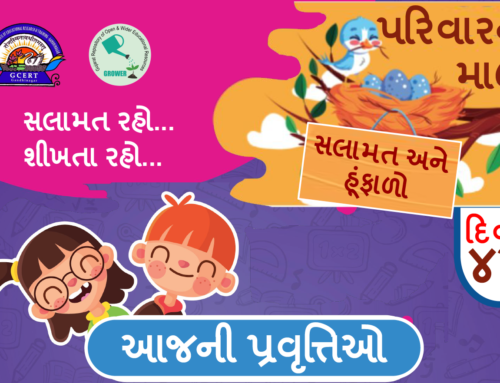 Gujarat board initiative activities for students_Day 45